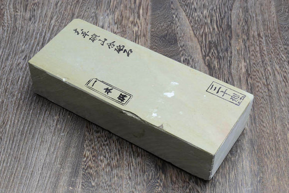 Yoshihiro Premium Natural Sharpening Whetstone Shiage Finishing Stone (Yc30 E Grade A)