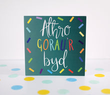 Load image into Gallery viewer, Athro Gorau'r Byd card. Welsh teacher card.