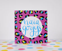Load image into Gallery viewer, Leopard print card. Haia gorjys card.