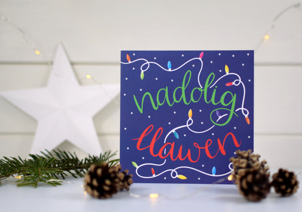 Nadolig Llawen card. Welsh Christmas card.