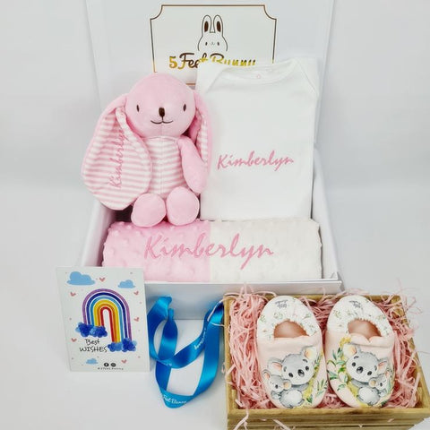Classic Precious Baby Gift Set