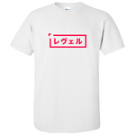 REVEL Japan Logo T-Shirt (White)