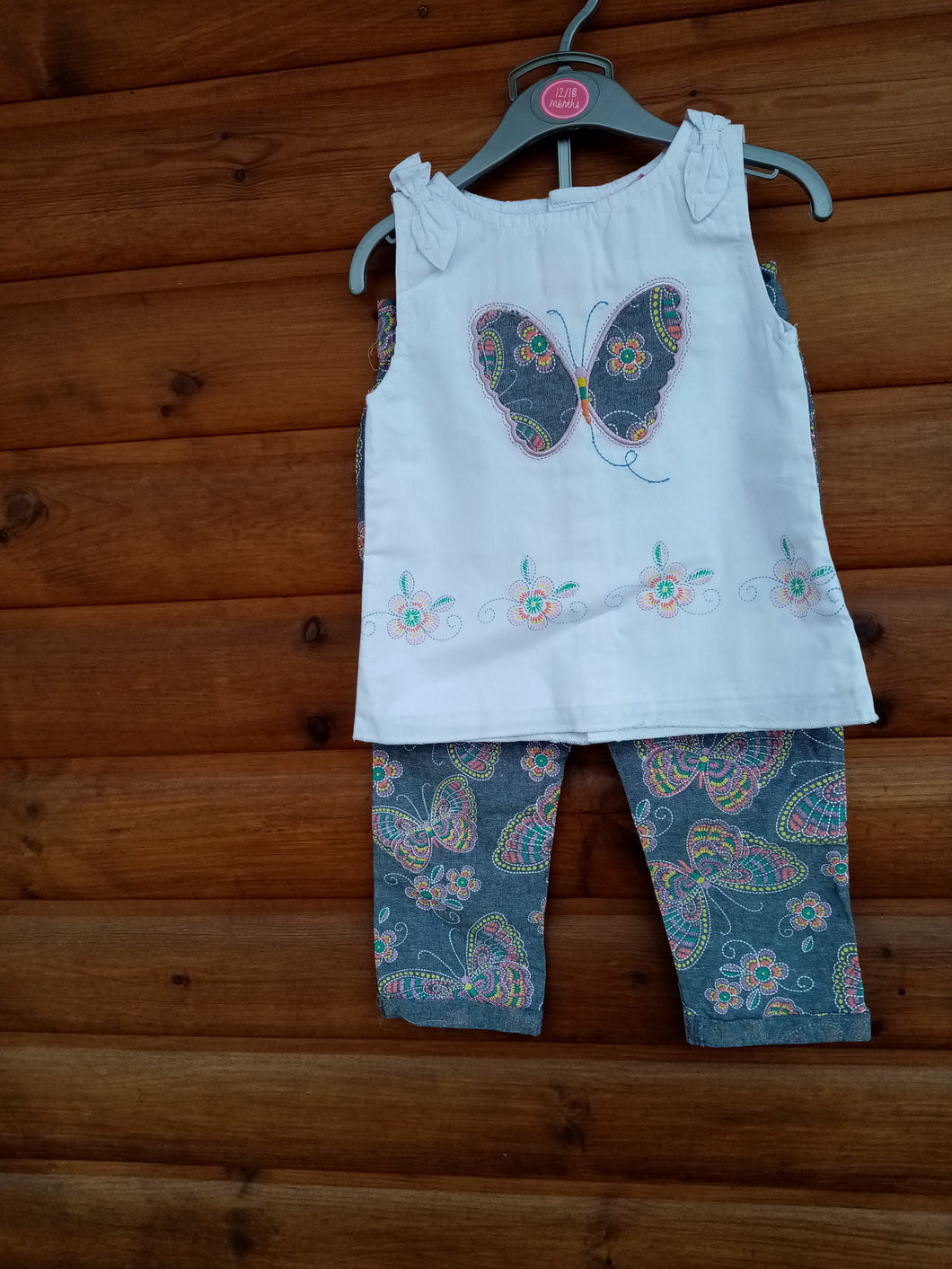 vest and trouser set