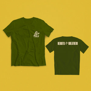 Heights To Greatness Tee