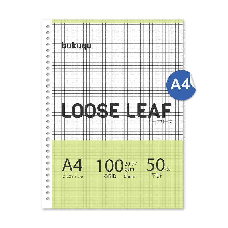 Loose Leaf A4 HVS GRID by bukuqu