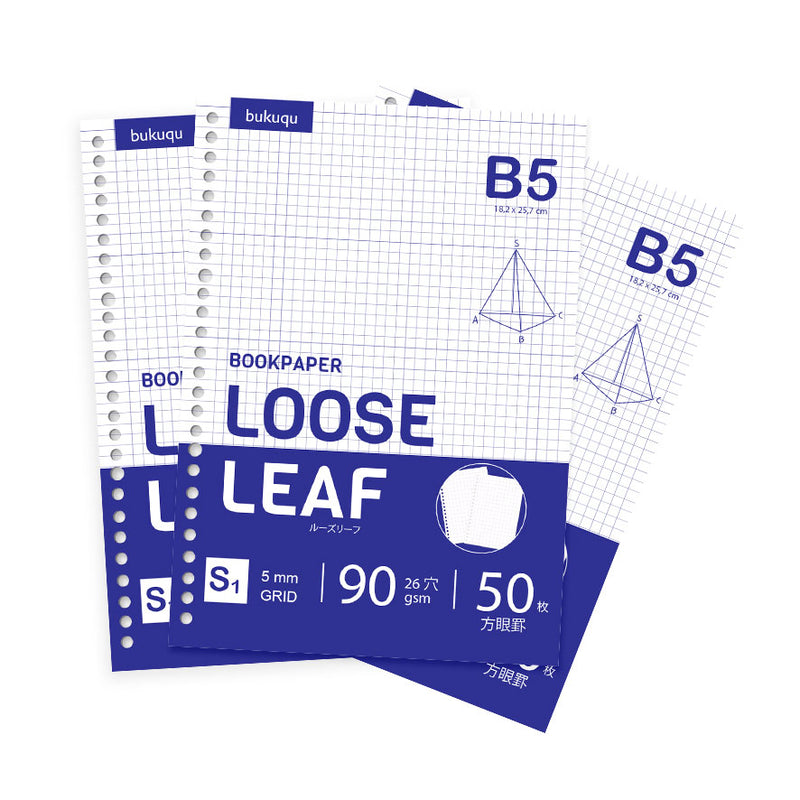 Loose Leaf B5 Bookpaper by bukuqu