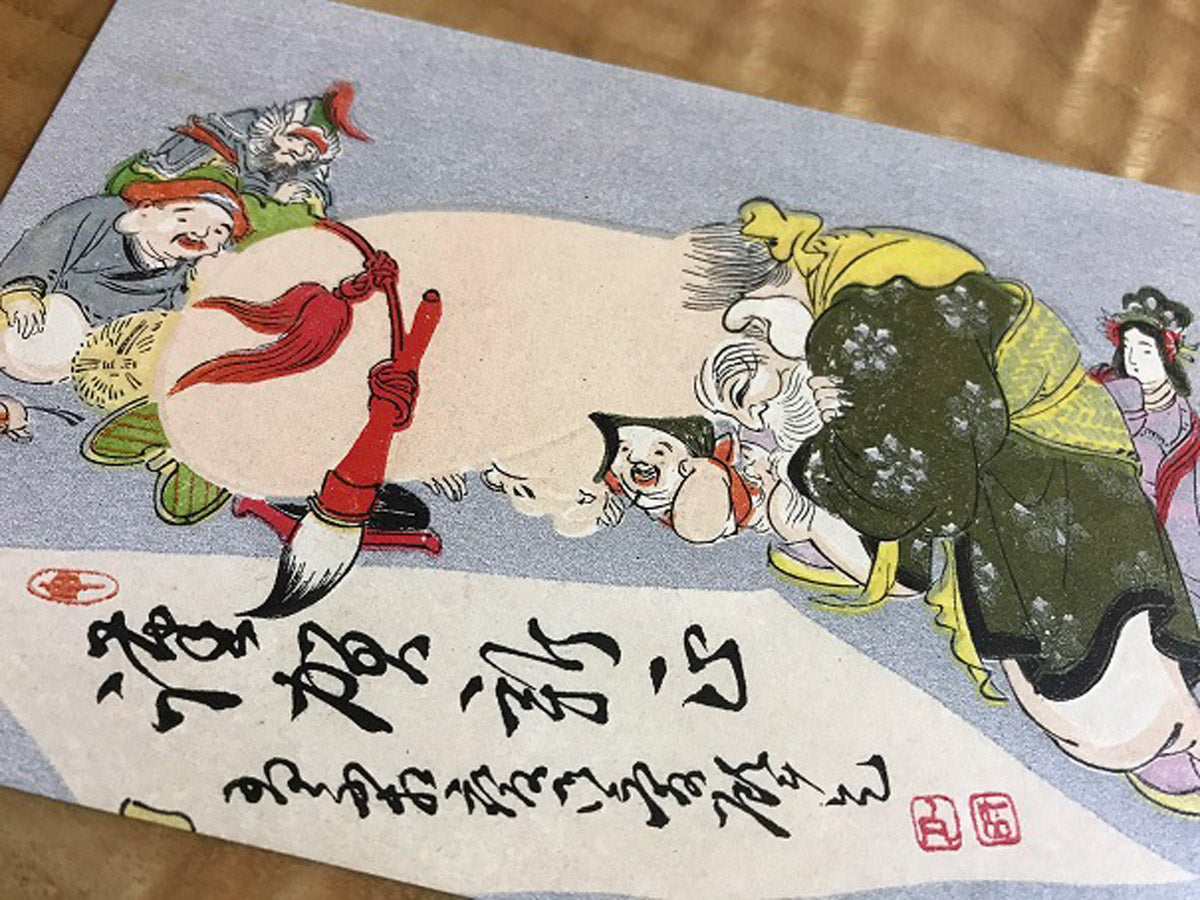 New Year's card and seasonal greetings shortens the distance between each other's hearts.