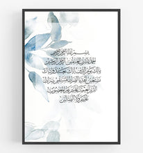 Load image into Gallery viewer, Blue Watercolour - Al Fatiha