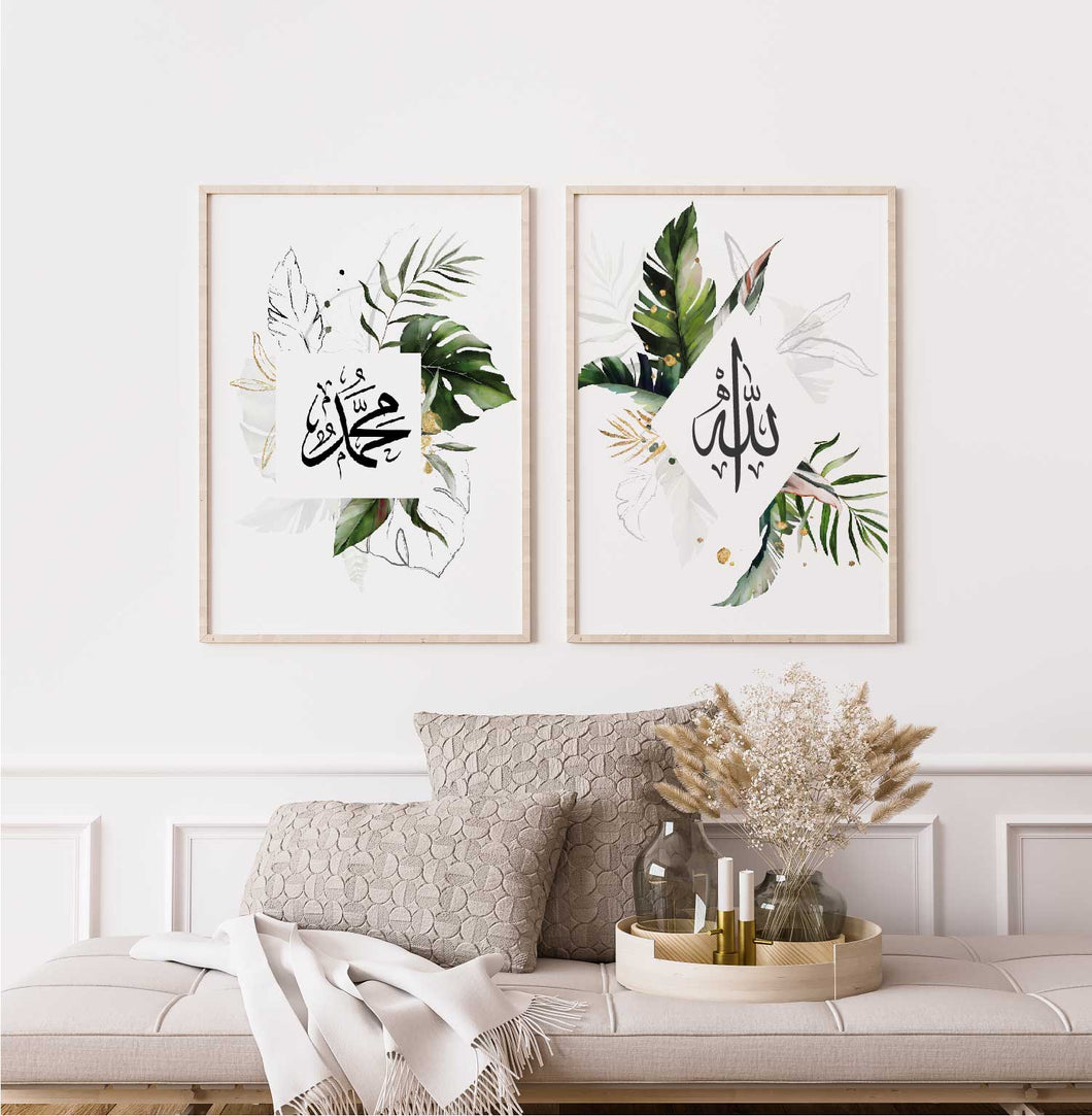 Allah & Muhammad Tropical Leaf Duo