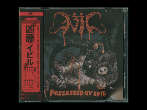Evil - Possessed by Evil CD