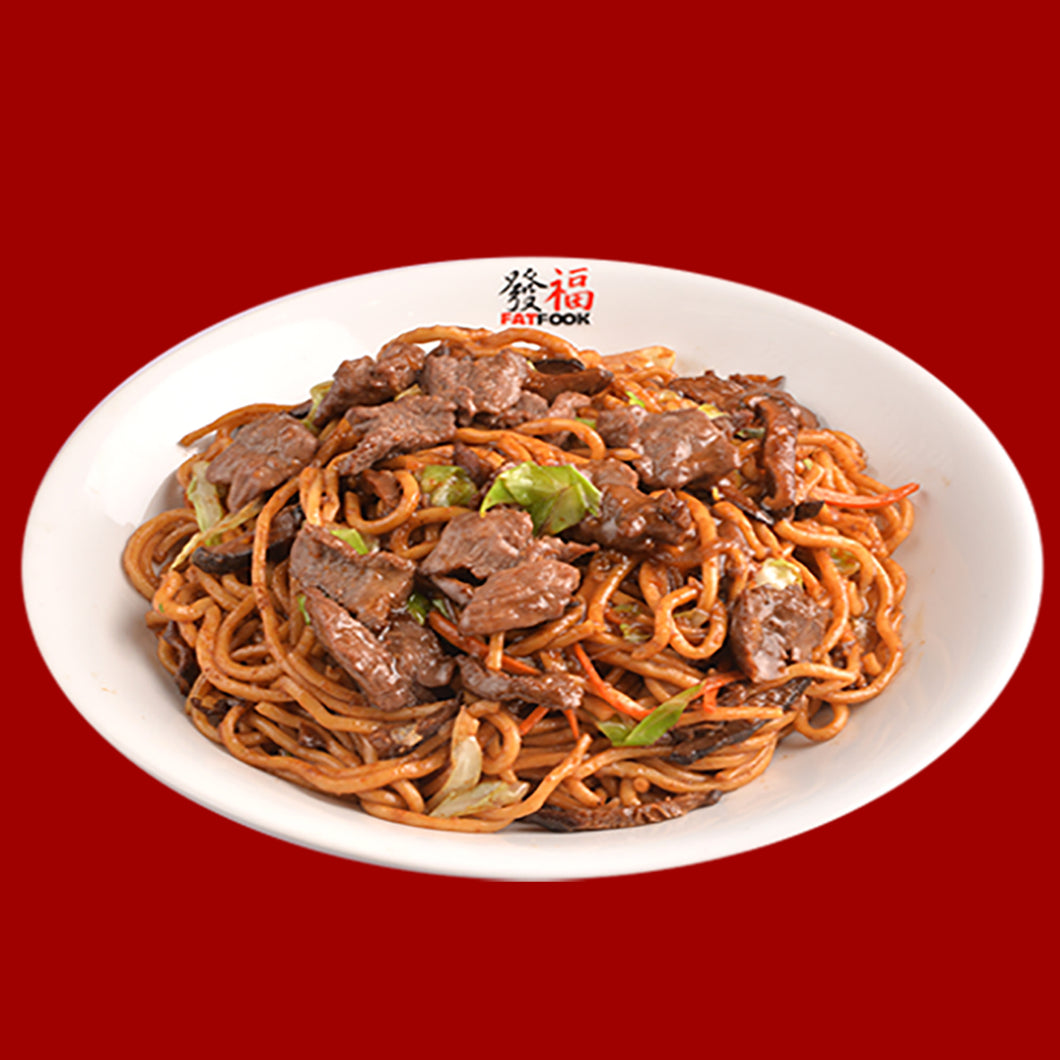 Satay Stir Fried Beef Noodles (Ready-To-Eat)