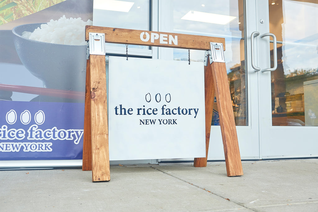 Rice Factory Store Sign