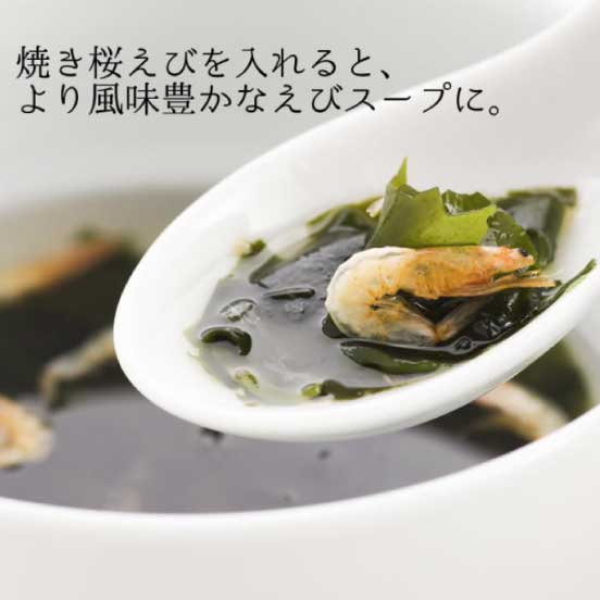 Instant Soup Natural Dry -いその、わかめスープ-2