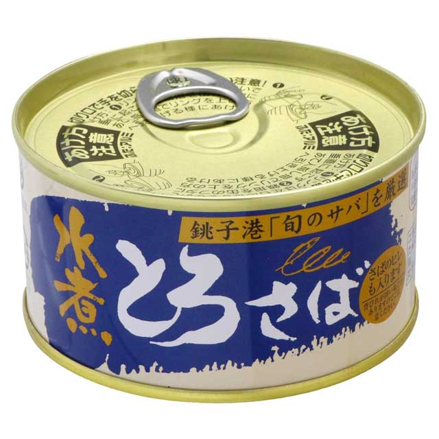 Canned Boiled Mackerel -とろさば 水煮-180g