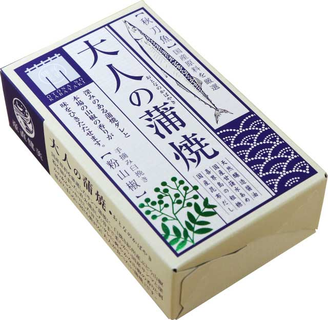 Canned Kabayaki of Saury Fish -大人の蒲焼(サンマ)- 100g4