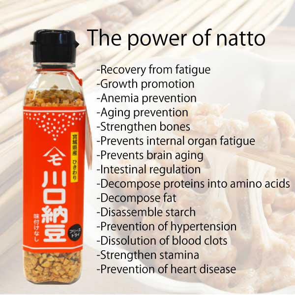 Freeze-Dried Natto -乾燥納豆- 65g2