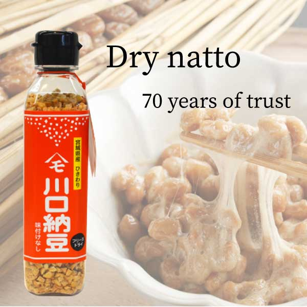 Freeze-Dried Natto -乾燥納豆- 65g