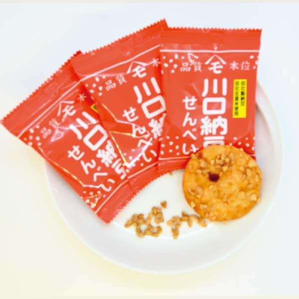 "Rice Cracker ""Natto and Miso Flavor"" -納豆煎餅- 4枚入り2"
