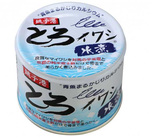 Canned Boiled sardines-とろイワシ水煮-190g