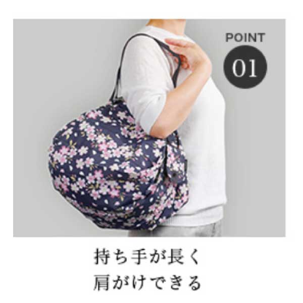 "Reusuable Compact Eco Bag -コンパクトエコバッグ ""和 Shupatto""-2"