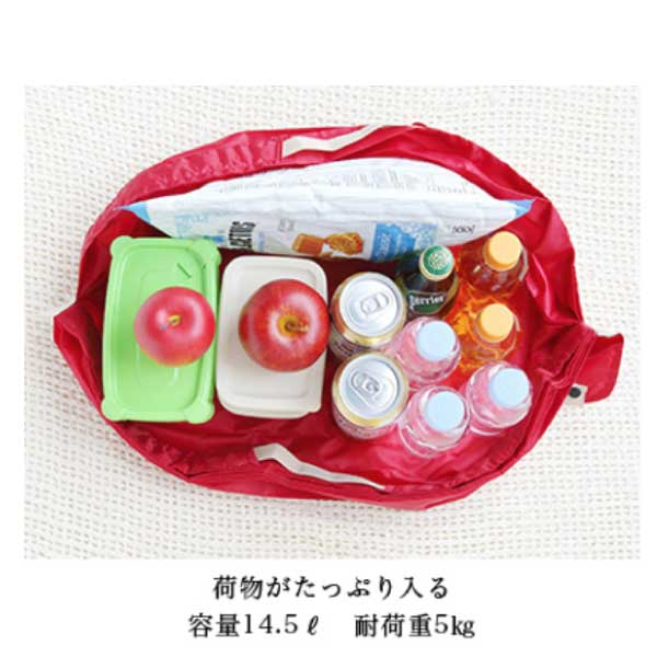"Reusuable Compact Eco Bag -コンパクトエコバッグ ""和 Shupatto""-5"