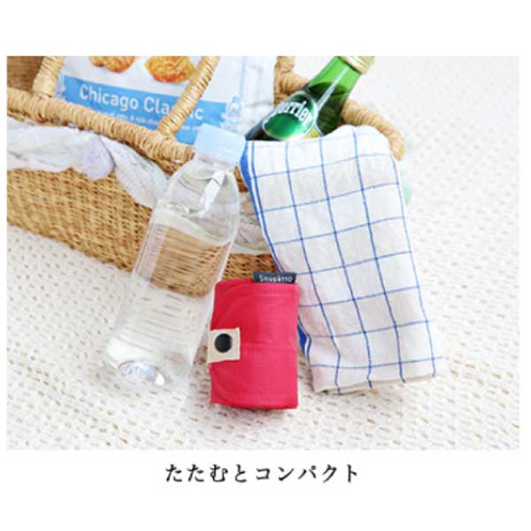 "Reusuable Compact Eco Bag -コンパクトエコバッグ ""和 Shupatto""-6"