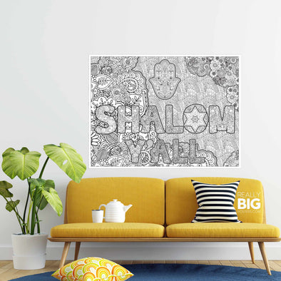 Shalom Y'all Coloring Poster (Wall)