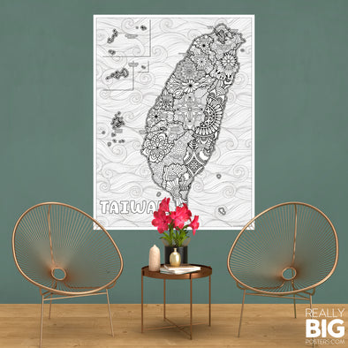 Taiwan Province Map Coloring Poster