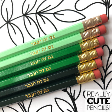Set of Six Personalized #2 Pencils, Green Eyed Lady