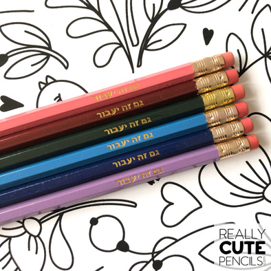 Set of Six Personalized #2 Pencils, Custom Colors