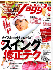 Golf Waggle Magazine