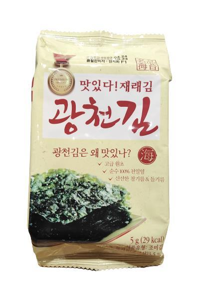 No Brand Traditional Dried Seaweed 6g