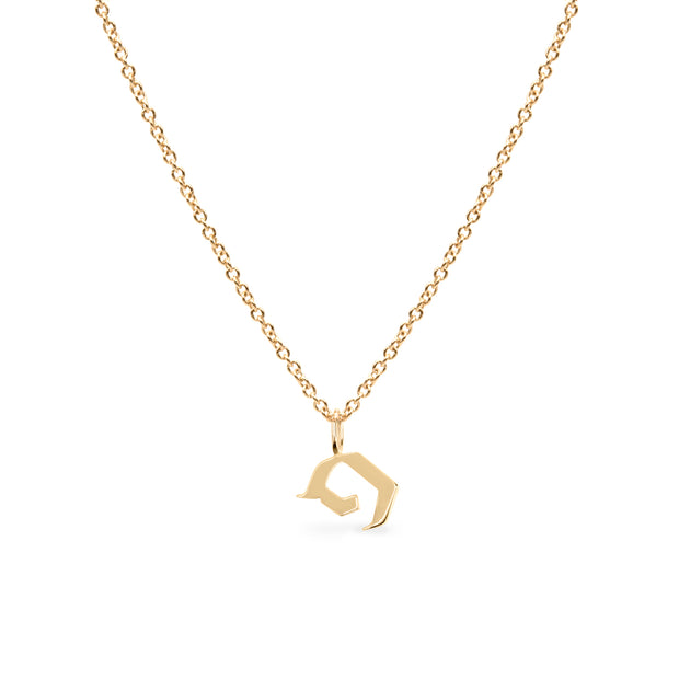 solid gold hebrew letter פ