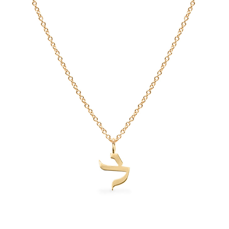 solid gold hebrew letter צ
