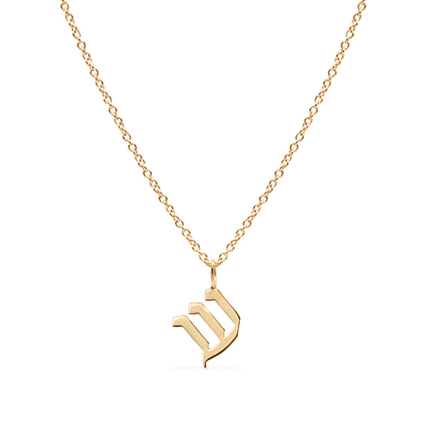 solid gold hebrew letter ש