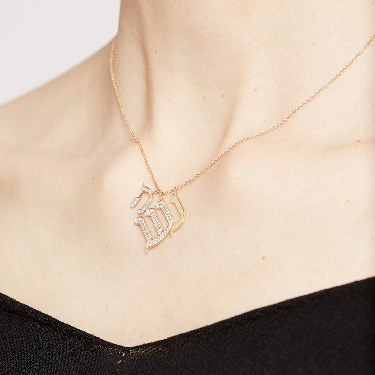 encrusted gold necklace hebrew letter