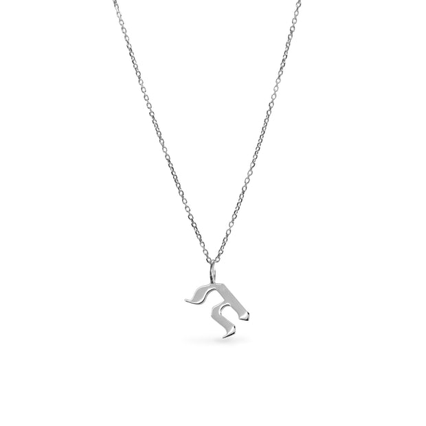 silver aleph bet necklace