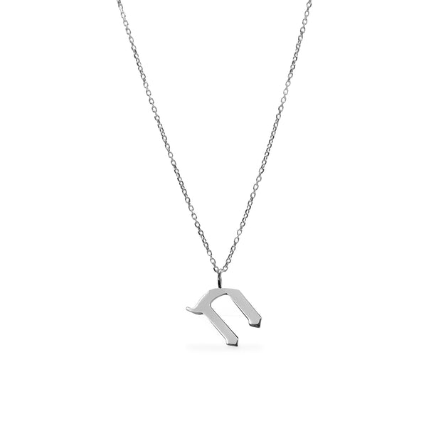 aleph bet silver necklace