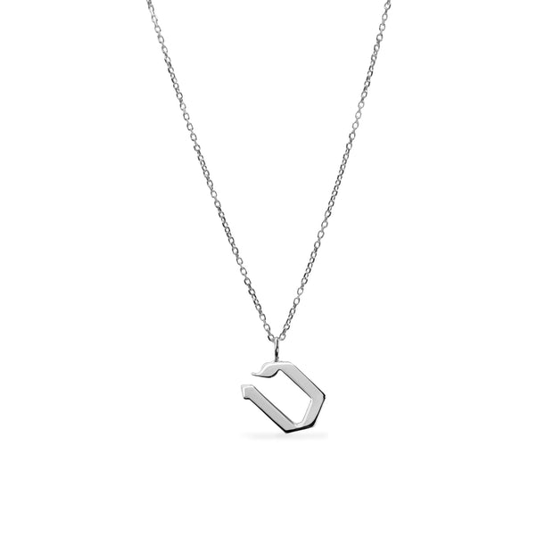 hebrew aleph bet silver necklace