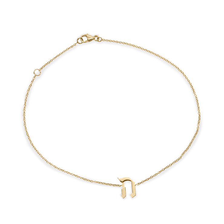 gold anklet hebrew letter push gift
