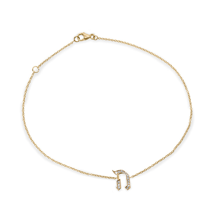 gold anklet white diamonds hebrew letter