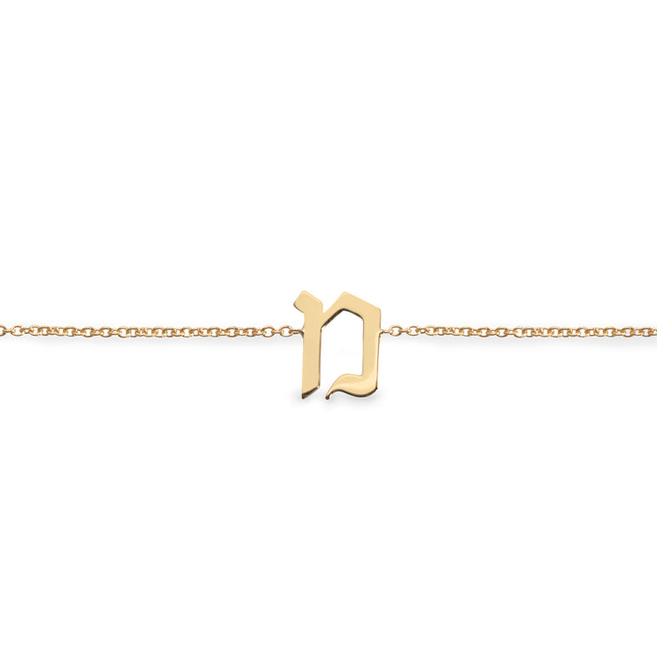 hebrew letter gold anklet