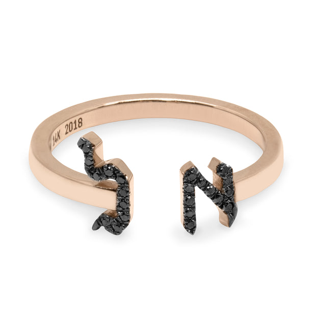 open ring with hebrew letters black diamonds