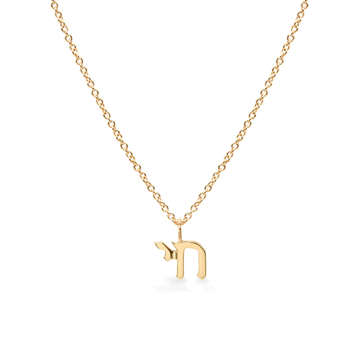 chai necklace in solid gold - חי