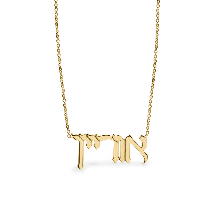 hebrew letters name necklace