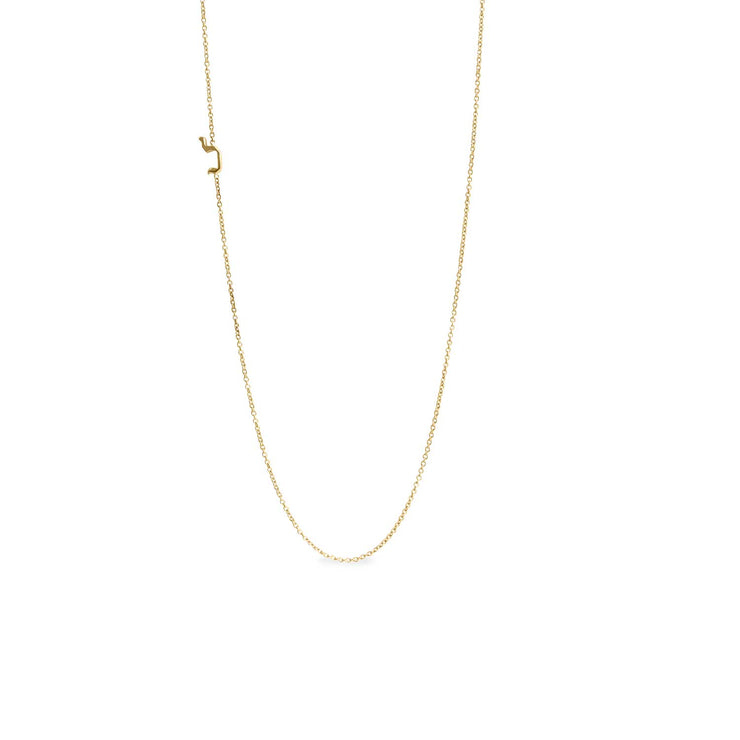 mini aleph bet gold necklace