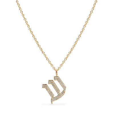 gold hebrew letter necklace with diamonds