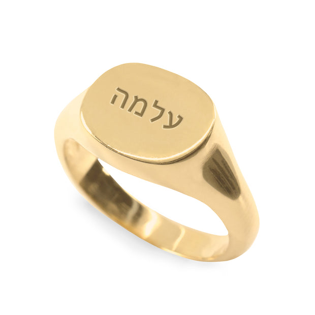 Mila Maria Gold Ring + Engraving