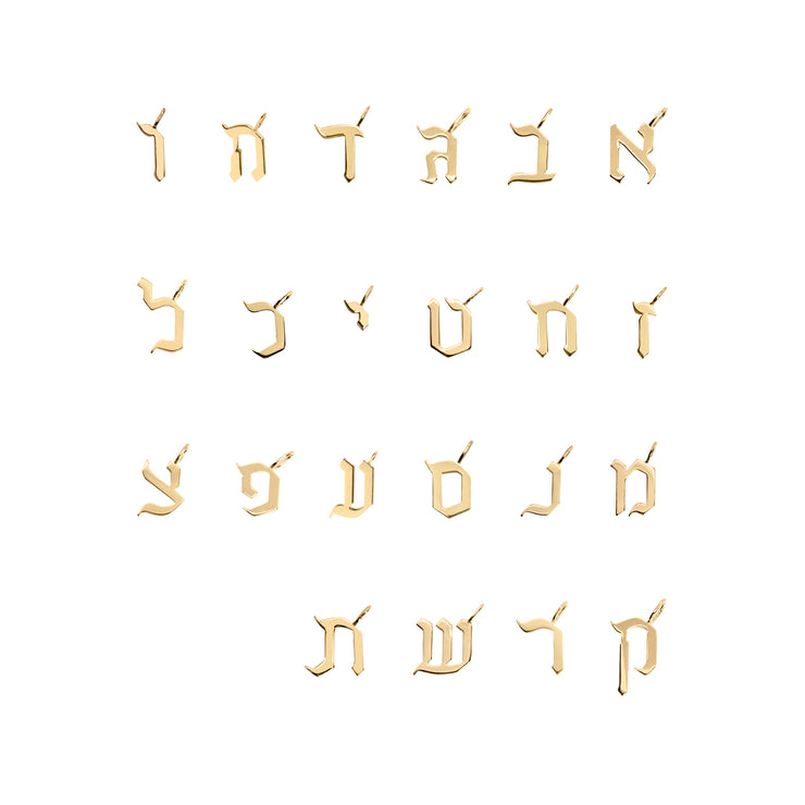 hebrew letters encrusted with black diamonds