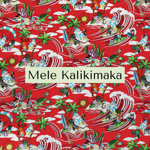 Load image into Gallery viewer, Mele Kalikimaka Face Mask
